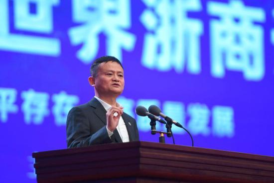 马云:中国有全球最好的物流基础设施 但物流成本最贵