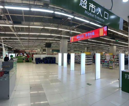 华润万家大卖场退出北京 物美借机扩大版图