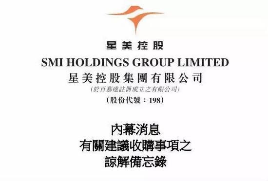 """外媒关注上海""""28条"""":财税支持减免房租帮企业渡过难关"""
