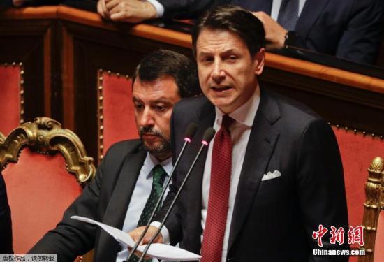 意大利总理支持欧洲稳定机制改革 遭反对党批评!+thinkmarkets