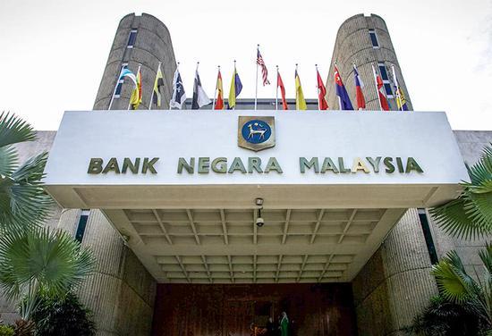 马来西亚央行总部