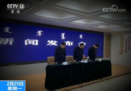"""这是2月24日凌晨5点,内蒙古锡林郭勒盟""""2.23""""事故应急处置指挥部的新闻发布会现场,大家向事故遇难人员默哀。"""