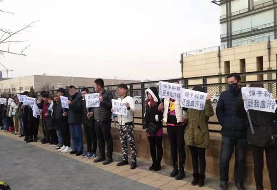 锤子科技北京公司门前的讨薪者