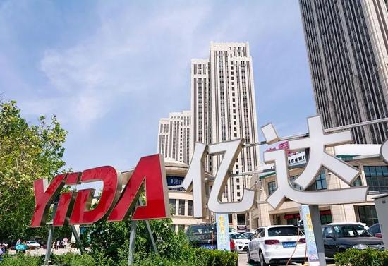 小米集团连续三日斥逾7亿元回购现扬近1%