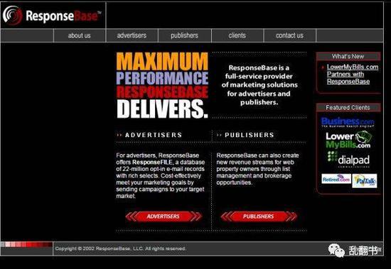 图:ResponseBase网站页面
