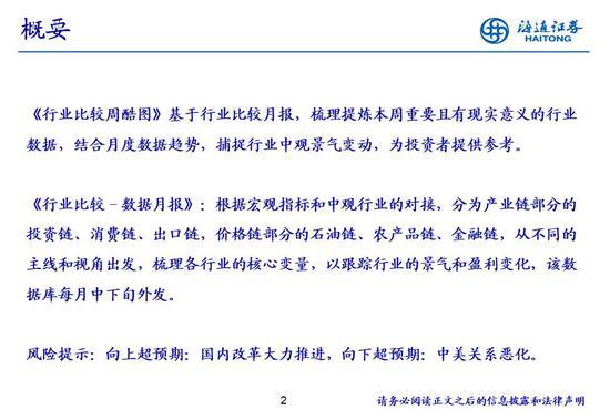华泰汽车持有曙光股份股权再遭冻结 有息负债超290亿
