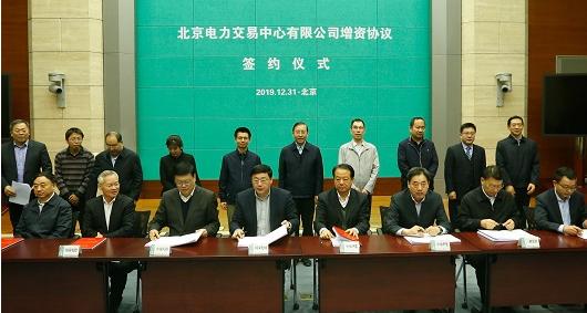 """北京""""十六条""""减租降费增贷为中小微企业雪中送炭"""