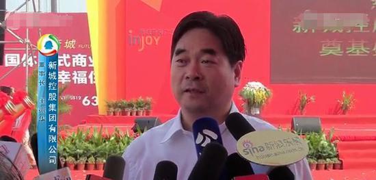 王振华,图片来源:视频截图
