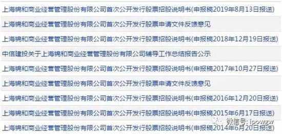 最新消息!湖人七连胜的具体情况!