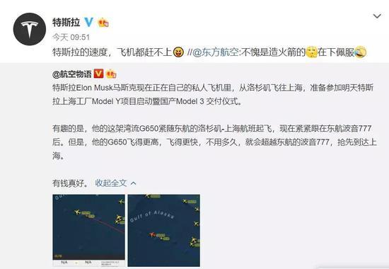 济南4.1级地震是怎么回事?济南4.1级地震原文说了什么?