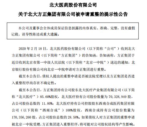 上投摩根王大智:把握核心资产前瞻性布局做多中国