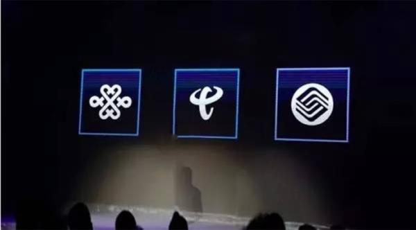 三大运营商5G频谱划分方案确定 联通电信分食3.5GHz