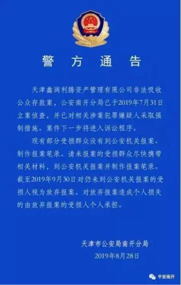 福耀玻璃:曹德旺捐款1亿元全球采购40吨防疫物资
