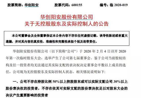 保险机构微博影响力哪家强?大都会人寿中国跌出前十