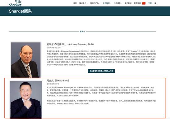 北京:加强员工个人防护药店实名制卖发热咳嗽药