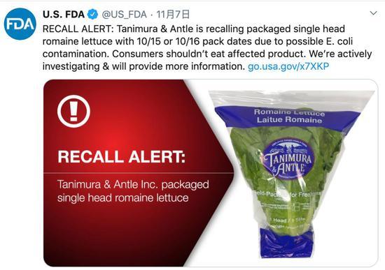 美国FDA推特截图