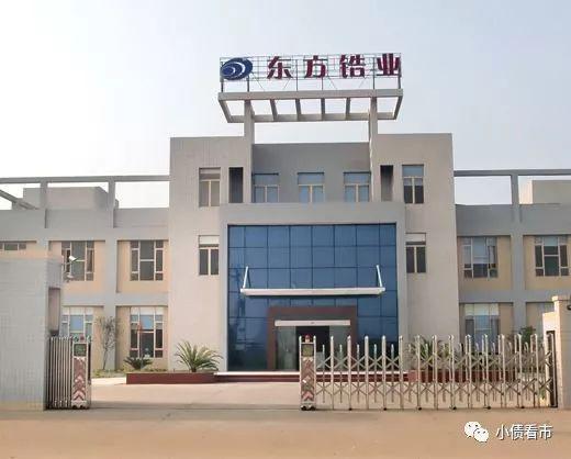 华商国际海洋控股委任钱泽伟为非执行董事