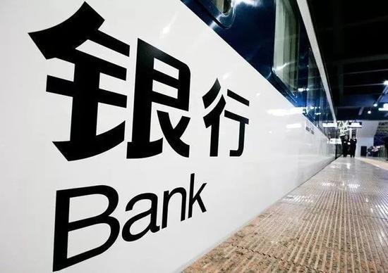 """""""上海银行副行长被实名举报罗生门 谁说的才是真相?"""