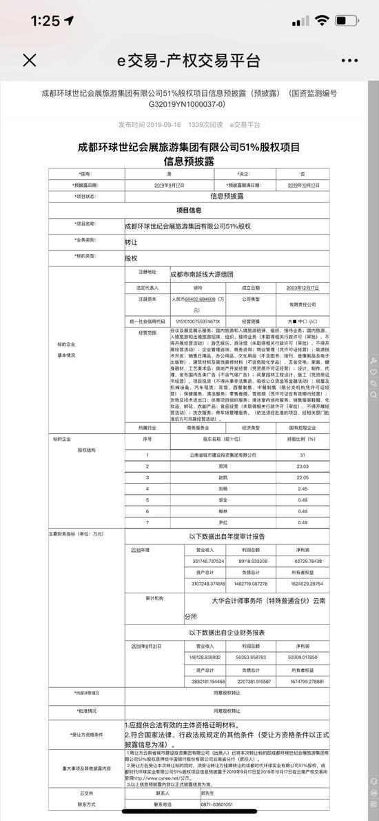 """北青报:多管齐下遏制""""李鬼""""网上横行"""