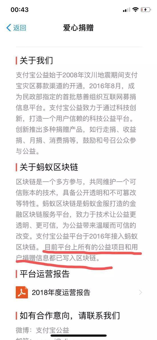 海南省委书记:打造自贸港农产品交易合作平台