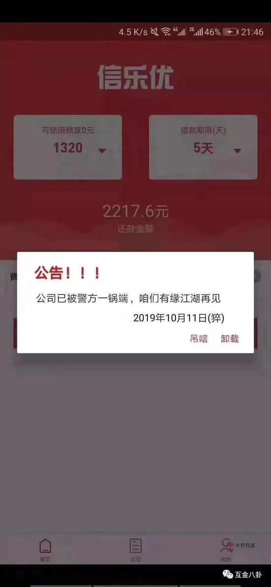 中华人民共和国药品管理法(全文)