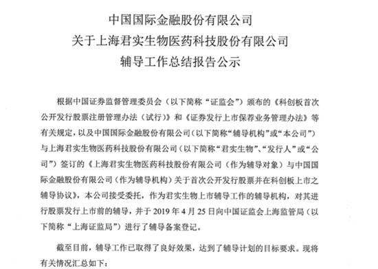 2019胡润富豪榜:马云首富,李彦宏夫妇少了500个亿