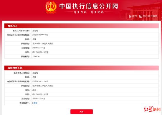央行连开十张罚单合计罚款超3000万:浙商行被罚千万