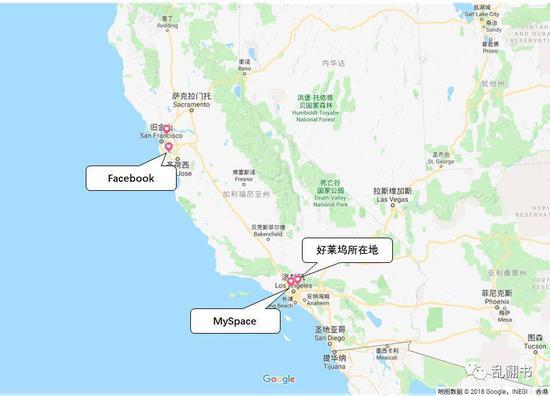 图:MySpace和Facebook的办公地点