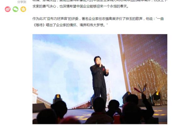 图片来源:搜狐网页截图