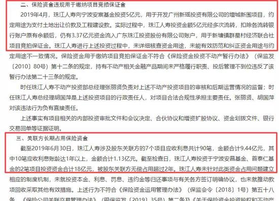 (来源:银保监会官网)