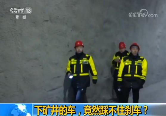 """2月24号凌晨,应急管理部派出的工作组赶到现场,全力指导协助地方开展救援和事故调查处置工作。内蒙古自治区已成立""""2.23""""事故调查组,将尽快查明事故原因,彻查有关方面的责任。"""