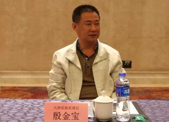 前行长殷金宝割腕自杀 天津滨海银行疑团待解