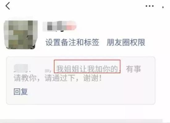 """""""微信亲属卡""""成最新诈骗利器 已有多人中招"""