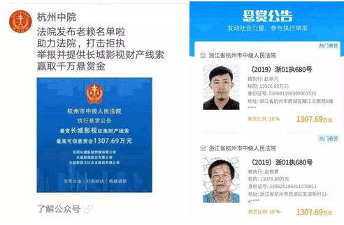 """深圳商报刊评:资金定价市场扩容或将降低""""贷款贵"""""""