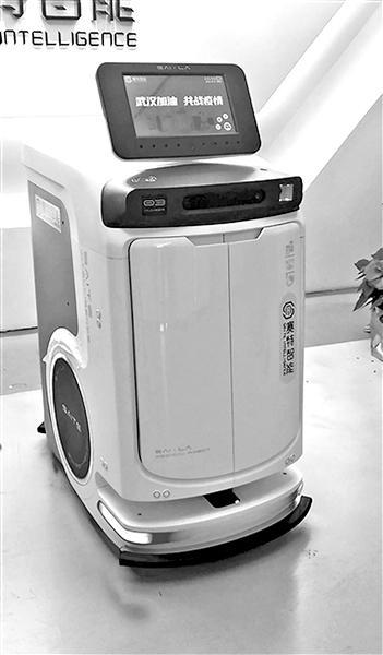 图为全国首批在隔离病房应用的配送机器人,该种类机器人也会在雷神山医院上岗。