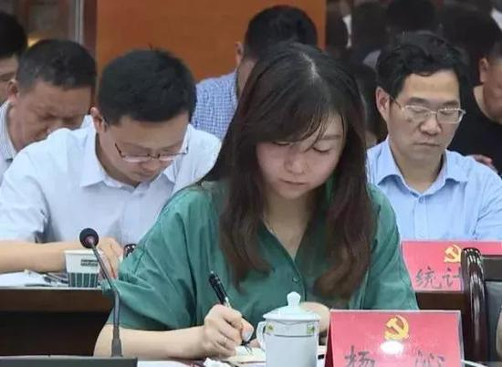 九江银行90后支行长挂职副县长近况:已被提