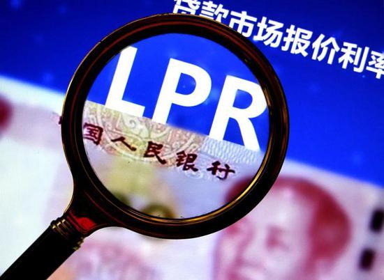 """3月LPR""""按兵不动"""" 货币政策下一步怎么走?"""