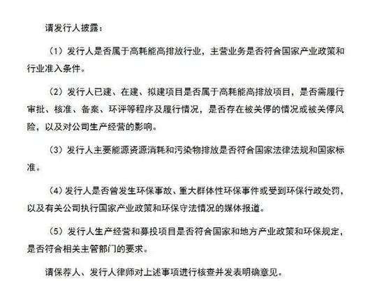 """""""争光股份周三上会 :IPO前突击分红1.3亿 曾帮实控人避税1800万"""