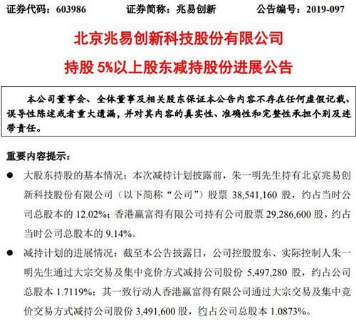 杨文钧:到2024年中国可支配收入将达5万亿 超过美国