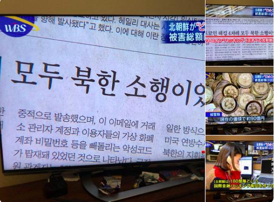 高管监守自盗 韩国Coinbin交易所申请破产损失2600万美元