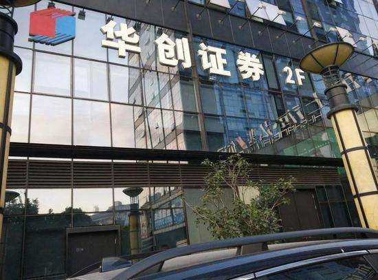 枣庄银行净利润降至近3年最低点一年内四名高管被查