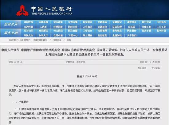 好多家航空企业延伸停飞波音737MAX至8月后