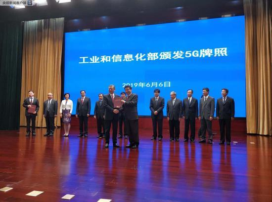 今日财经TOP10|李彦宏未进入中国工程院院士增选评审
