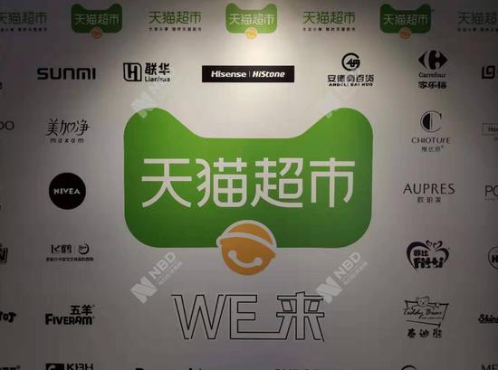 """腾讯拟推出""""分付"""" 补齐消费金融短板"""
