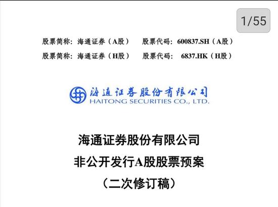 香港将推第四轮经济提振举措公共财政赤字或持续2年
