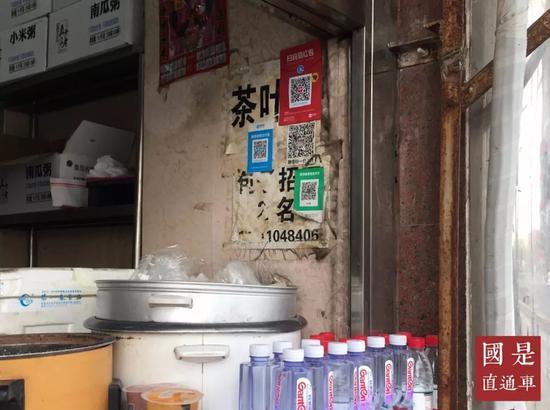 刘师傅十平米旁边的粥店,能够用多栽移动支付方式付款
