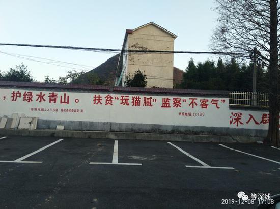 """韩再抗议日本奥运会用""""旭日旗""""称其为""""憎恶之旗"""""""