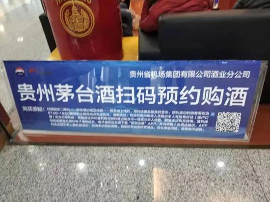 盒马侯毅:盒马鲜生为盒马里的开业积累了5万会员