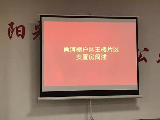 澳门金沙网址:河南夏邑棚改强征千亩耕地_农业局称土地权证发错了