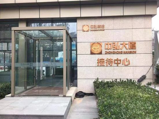 11月8日上午9点,中弘大厦接待中心大门紧锁。
